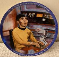 VINTAGE STAR TREK COLLECTOR PLATE * Sulu * Ernst Limited Edition Plate # 5142