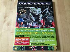 Transformers Generations 2009 Vol.3 Japan ART BOOK catalogue 96 pages