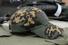 Tactical Russian Army Ball Cap, Baseball Cap Camo,  Partizan SS Camo, Ripstop