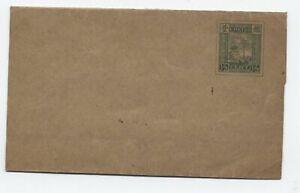 Chefoo treaty port postal stationery wrapper unused [y6071]