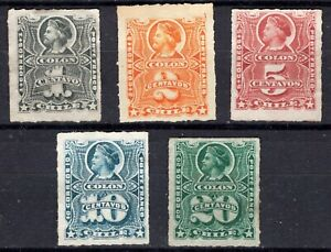 CHILE 1877 Roulet with bar full set  NO GUM