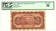 China ... P-S2186a … 1 Yuan … 1925 … *VF-XF* ... PCGS 30 ... (VF-XF).