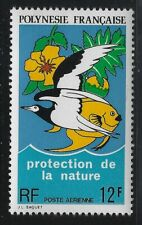 French Polynesia 1974 12F Nature Protection Sc# C105 NH