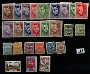 @ RUSSIA - MH - 26 STAMPS