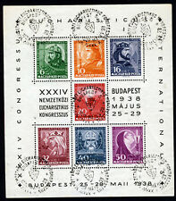 More details for hungary 1938 34th. eucharistic congress minisheet sg ms619a vfu