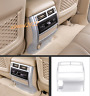 Chrome Rear Air Vent Outlet Cover Trim For Toyota Land Cruiser LC200 2008-2019