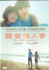 Girl in the Sunny Place DVD Matsumoto Jun Ueno Juri Japanese NEW R3 Eng Sub