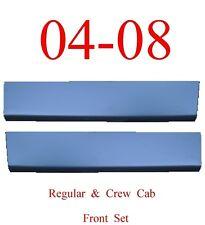 04 08 Crew Cab Front Lower Door Skin Bottom Set Ford Truck, F150, Super Crew