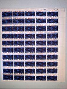US Stamps SC# 1233 Emancipation Proclamation 5c sheet of 50 MNH 1963