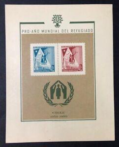 Chile #330,C218 S/Sheet of 2 1960 MNH