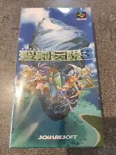Seiken Densetsu 3 (Nintendo Super Famicom, 1995)