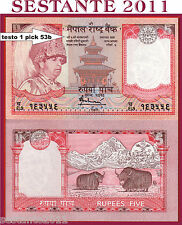 NEPAL - 5 RUPEES ND ( 2005 ) SIGN 16  - P 53b    - FDS / UNC