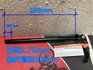 Bontrager Bicycle Thru Axle Boost 148 x 12mm Quick release QR P1.75 198mm Skewer