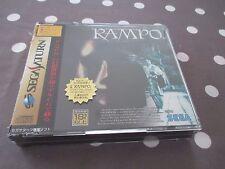 >> RAMPO SEGA SATURN JAPAN IMPORT NEW SEALED! <<