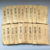 """7.87""""Paperback China Handwriting Copy《奇门遁甲》old Fengshui Divination book 19PCS"""