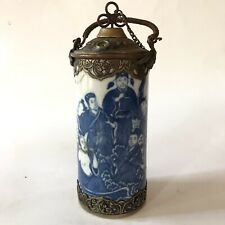 Antique Chinese Opium Pot Jar Blue White Pottery Signed Brass Accents Bats Asian