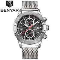 BENYAR Date Chronograph Mesh Stainless Steel Band Men Pilot Quartz Wrist Watch