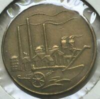 1950 A East Germany 50 Pfennig