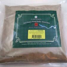 Plum Flower Houttuynia Cordata Powder Yu Xing Cao Fishy Smelling Herb 1.1 lb