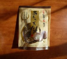 ankoro mochi rice cake coated with azuki red bean paste sweet made in Japan