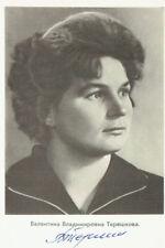 Valentina TERESHKOVA Russian Cosmonaut Signed Autograph Postcard AFTAL COA