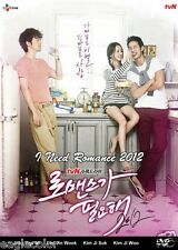 I Need Romance 2012 Korean Drama (4DVDs) Excellent English & Quality!