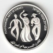2007 Independence Day Coin PERFORMING ARTS IN ISRAEL BU/PROOF-LIKE SILVER 1 NIS