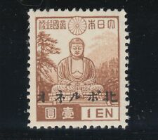 North Borneo Sc N47 MNH. 1944 1y Great Buddha w/ Greater East China overprint