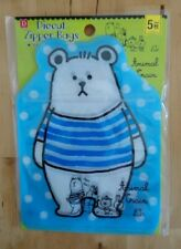DAISO JAPAN Diecut Zipper Bags Bear blue 5 pcs