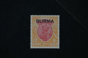 Burma #14 1936 VF mint hinged stamp 2020 cv$29.00 (k272)