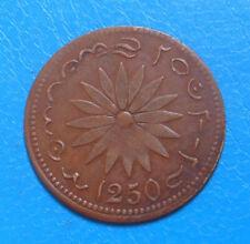 Netherland Indies Singapore 1 keping AH 1250 1834