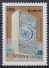 Syrien Syria 1995 ** Mi.1944 Vereinte Nationen UNO United Nations