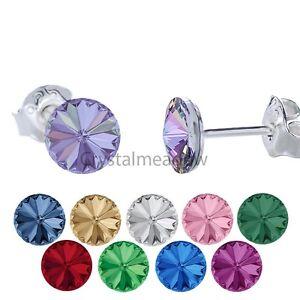 1 Pair 925 Sterling Silver Stud Earrings Genuine Swarovski® Crystal 6mm RIVOLI