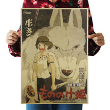 US Seller- Japanese anime kraft paper retro poster & wall decor