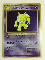 Pokemon 1997 Pocket Monsters Fossil Holofoil Rare Hypno No 97 Japanese Vintage