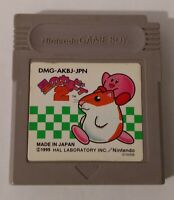 Kirby's Dream Land 2 - Japanese (Nintendo Game Boy, 1995) Saves
