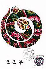283647 / China Maximumkarte Fauna  1989