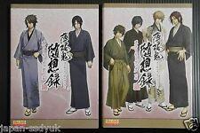 JAPAN Hakuouki Zuisouroku Story Book 1+2 Complete set