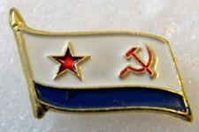 USSR Soviet Russian Navy VMF Flag Badge Quality Pin Metal Enamel 14 x 11mm
