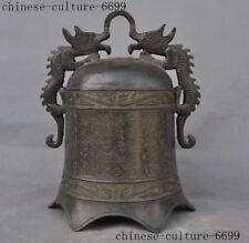 Old Chinese dynasty bronze Dragon Loong Text statue Hanging Zhong Bell