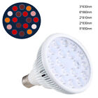 E27 54W Red 630nm 660nm LED Therapy Lights anti-Aging 850nm Infrared Lamp Bulbs