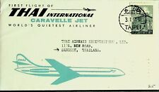 TAIWAN CHINA 1964 FIRST FLIGHT THAI INTL CARAVELLE JET COVER TO BANGKOK THAILAND