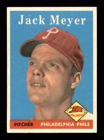 1958 Topps Set Break # 186 Jack Meyer EX *OBGcards*