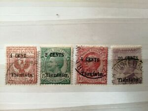 ITALIA/LEVANTE/UFFICI ALL'ESTERO,TIENTSIN, SERIE DEL 1918, 4 VALORI, USATI.