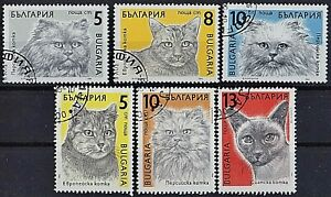 BULGARIA 1989 Animals Domestic CATS Series STAMPS