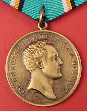 Russia Emperor NICHOLAS I ALLEGIANCE to Romanov Royal House MEDAL Tzar 400 yrs
