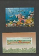 Stamps collection  MINT  Thailand sets 2 complete miniature sheets   #624