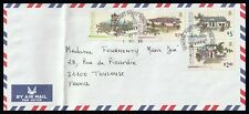 6232 - HONG KONG 1996 TRADITIONAL RURAL BUILDINGS ST ON COVER TO TOULOUSE FRANCE