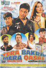 UMAR SHARIF - TERA BAKRA MERA QASA I- NEW PAKISTANI STAGE DRAMA - FREE UK POST