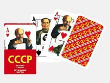 Soviet Celebrities 55 PLAYING CARDS USSR Lenin Stalin Hammer Sickle